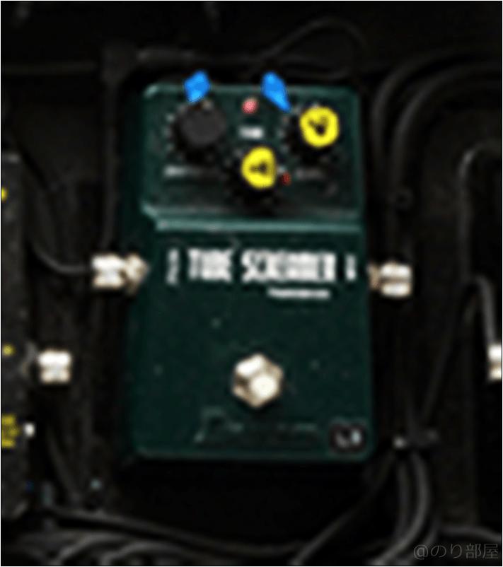 Ibanez アイバニーズギター用オーバードライブ Tube Screamer ハンド・ワイアリング チューブスクリーマー TS808HW 本人使用エフェクターのツマミ・ノブの位置 【徹底紹介】野田洋次郎(RADWIMPS)のエフェクターボード・機材を解析!ツマミ・ノブの位置も分かる!ギターを支える足元の機材の数々を紹介! #野田洋次郎 #RADWIMPS #ギター #エフェクター【金額一覧】
