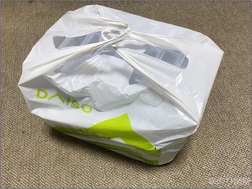 ダイソーで取り寄せた品を受け取りに行きました!【徹底解説】ダイソーの取り寄せ方法。取り寄せてみて分かった在庫確認方法・取り寄せ個数・届くまでの日数【100均】