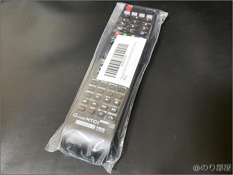 PerFascin C-RP8 C-RP2 C-RS4 リプレイスリモコン Fit For HITACHI(日立)テレビ P37-HR02 P42-HR02 P50-HR02 日立L37-XR01のリモコンの互換品「PerFascin C-RP2 リプレイスリモコン」を購入しました。軽くて使いやすいのでオススメ! 【HITACHI】