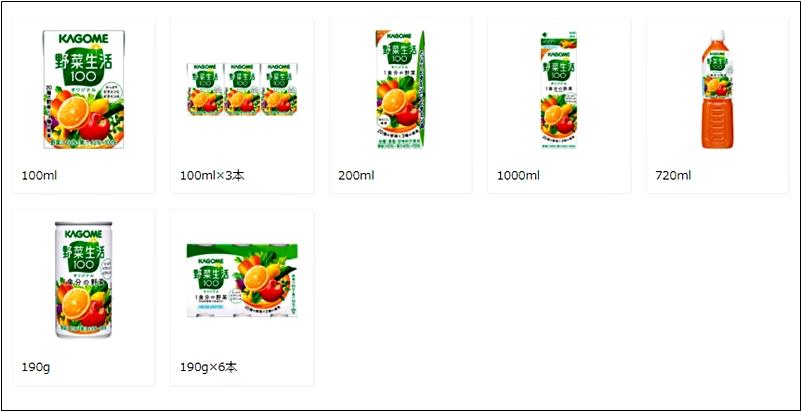 野菜ジュースを買うときに200mlの紙パックを買うのがオススメな理由 野菜嫌いでも飲めるオススメの野菜ジュース!KOGOME「野菜生活」、伊藤園「ビタミン野菜」が飲みやすくて美味しい!【味・商品特徴・栄養成分・原材料】