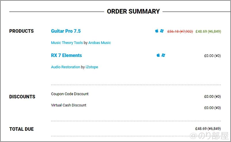 Guitar Proを安く買いたい人はPlugin Boutiqueから購入する。【ギタープロ・TAB譜】 Guitar Pro(最新版)を安く買う方法!ギターのTAB譜・タブ譜や楽譜スコア編集ソフトとしてオススメ!【ギタープロのセール情報】