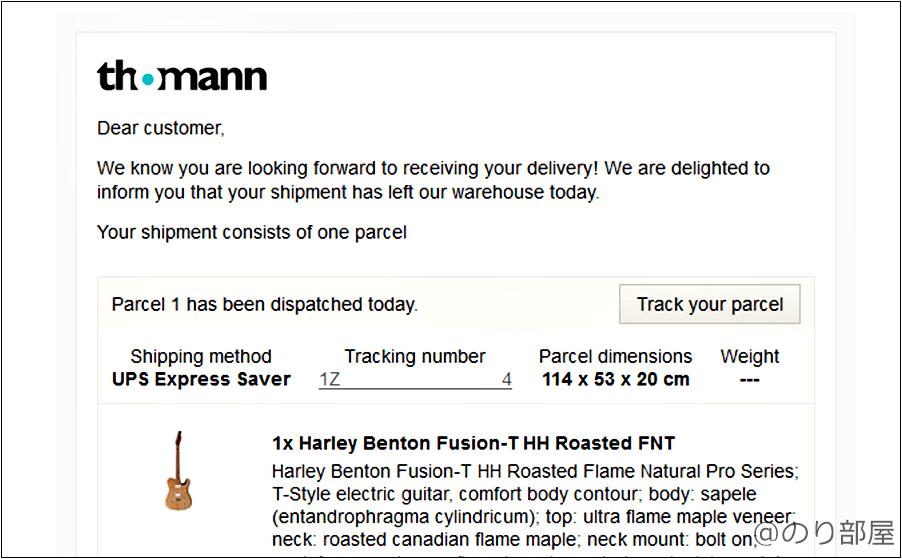Harley Bentonのギター・ベースは購入後の荷物の追跡がしっかりしていてわかりやすいので安心!【簡単】Harley Bentonのギター・ベースの買い方を説明!日本に個人輸入するのも誰でも簡単にできます。【ハーレーベントン】
