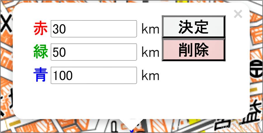 半径 kmの範囲を調べるために「はんけい」で複数の半径円を同時に作るのがオススメ! 半径 kmの範囲を調べる方法。 Googleマップの「同心円」や「はんけい」で簡単に計測できてオススメ!【Tinderにも是非!】