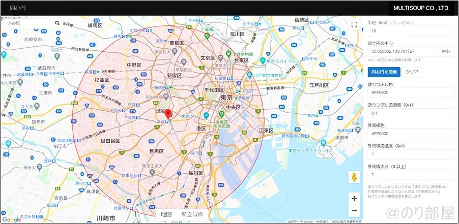 半径 kmの範囲を調べるためにGoogleマップの「同心円」で簡単に計測できてオススメ! 半径 kmの範囲を調べる方法。 Googleマップの「同心円」や「はんけい」で簡単に計測できてオススメ!【Tinderにも是非!】