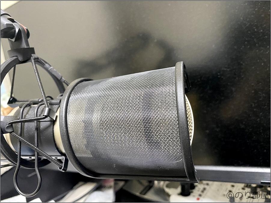 GRANPRO ポップガード ポップブロッカー マイクフィルタ ノイズ防止 TC HELICON Ditto Mic Looperが良すぎる!アコギの生音ルーパーにも最適!簡単で音も良くてオススメのエフェクター!