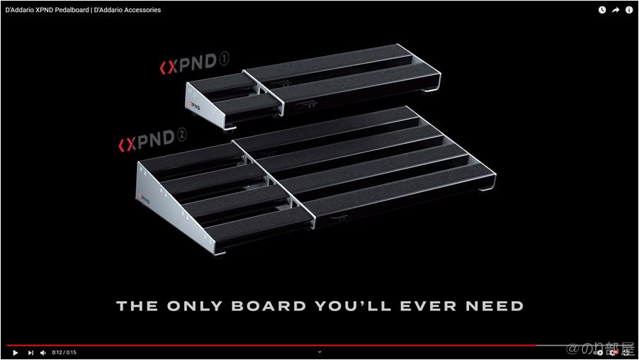 ダダリオ XPND ペダルボードがスゴイ! エフェクターボードを伸ばせて伸縮自在で便利でオススメ!【D'Addario XPND Pedalboard】 【まとめ】エフェクターボードを作る人必見!役に立つ絶対読むべきオススメの人気記事まとめ!【パーチケーブル・パワーサプライ・エフェクター】