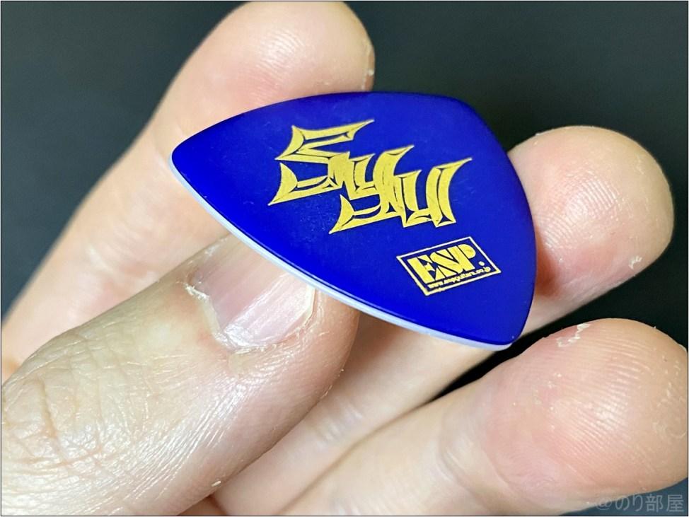 SYU ピック ESP / PA-GS08Dが上【徹底解説】Syuピック「PA-GS08D」の詳細!50円で買える安い同じ素材・サイズのギターピックも紹介!サイズ・大きさ・厚さ計測比較! 【トライアングル】