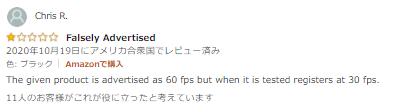 与えられた製品は60fpsとして宣伝されますが、30fpsでレジスタをテストしたときです。  Spedal 60fps webカメラは実は「60fps」ではない!?詐欺ウェブカメラ??【注意】Spedal 60fps webカメラは買ってはダメ!!ウェブカメラを探している人は気を付けてください!【PC】