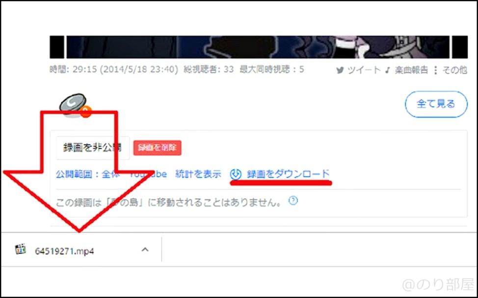 【ツイキャス】Google chromeの拡張機能の「Twitcast downloader」がダウンロードするのに便利でオススメ! Google chromeのオススメの拡張機能。  本好き・ブログ・ギタリストなどに便利!【クロームプラグイン】