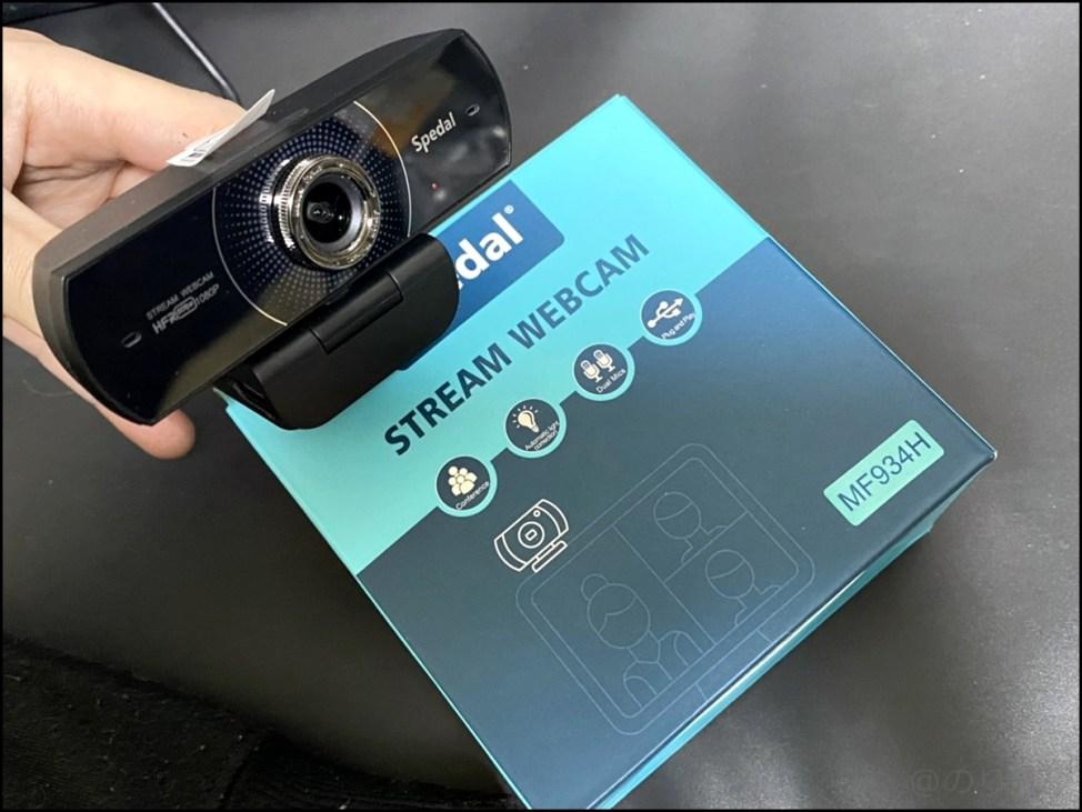 【注意】Spedal 60fps webカメラは買ってはダメ!!ウェブカメラを探している人は気を付けてください!【PC】