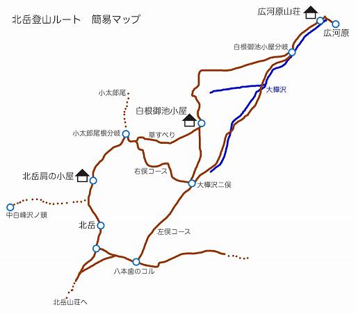 北岳に初心者が登ってきました!富士山よりも難易度が高くて危険な場所も!