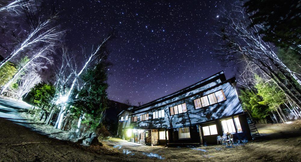 ゲストハウス雷鳥ー星の外観
