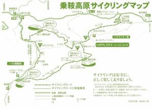 乗鞍高原サイクリングマップ