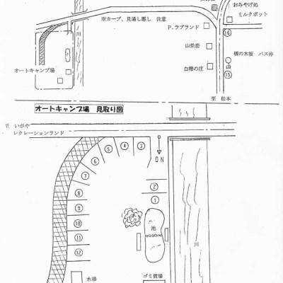 楢の木オートキャンプ場 場内図