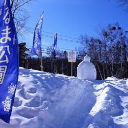 雪だるま公園