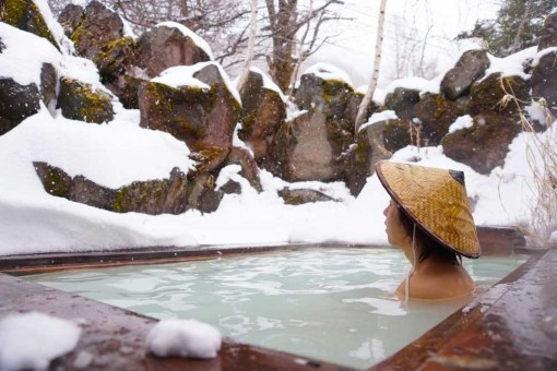 やまぶきの貸切雪見露天風呂