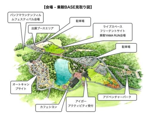 乗鞍アウトドアフェスティバル | Norikura Outdoor Festival (NOF)