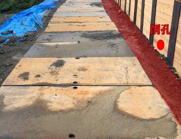 素掘り側溝位置