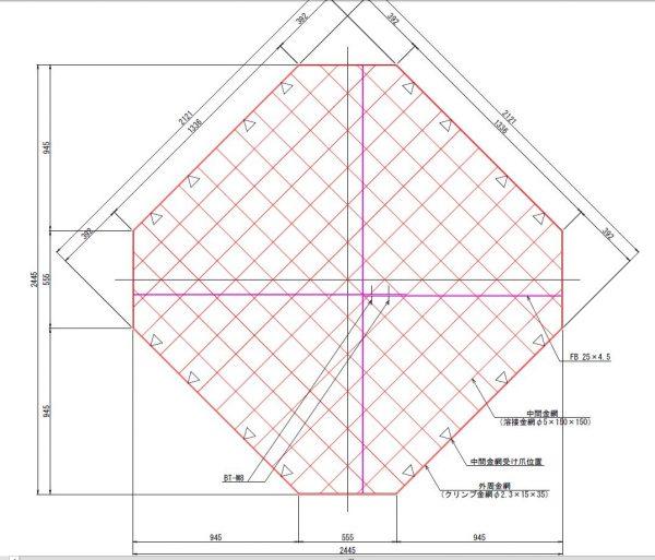 ザブトン枠標準図面