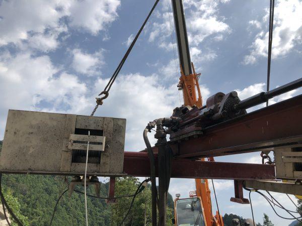 吊り式削孔 エンタ開発
