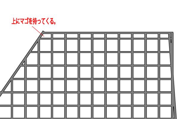 法枠_上マゴ