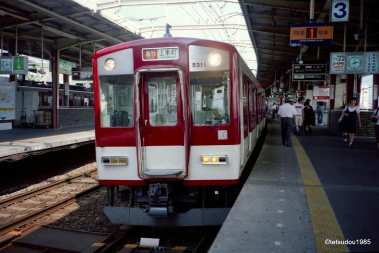 近鉄5800系「L/Cカー」(1997年)