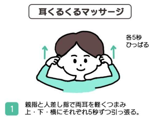 季節病 気象病 自立神経 対策 原因 気象病とは 頭痛 めまい 症状 マッサージ 無料 春 梅雨 台風 気圧、測定、アプリ