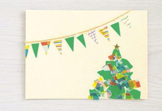 クリスマスカード簡単手作り彼氏におしゃれカードや飛び出す可愛いカードマスキングテープ