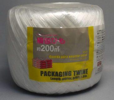 引っ越し 100均 便利 グッズ 食器 梱包 緩衝材  布団袋 圧縮袋 プロ おすすめ ヒモの縛り方 結び方 動画 段ボールの縛り方 新聞紙の結び方 新生活