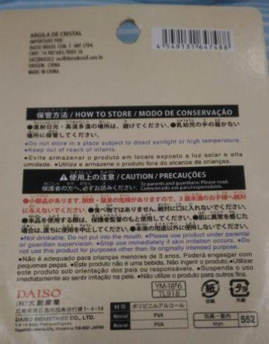 セリア スライム 種類 2019 ダイソー キャンドゥ 100均 動画 100均 キャッキン 百均 100円 スライム売っている場所 スライムセット キット 作り方 簡単 手作り 通販 韓国 音 安い 原料 材料