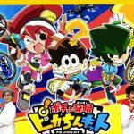 工作キット夏休み自由研究に最適ダイソーピカちんキット2019発売開始!