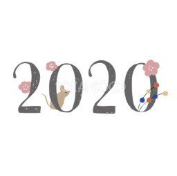 年賀状 2020 無料 テンプレート 和風 おしゃれ イラスト 文字 デザイン 写真 フレーム 素材 ねずみ 子 年 令和2年 鼠 厳選 子供向け 干支 喪中はがき 寒中見舞い 写真フレーム ビジネス 友達 会社 学校 令和2年 年上 年下 カジュアル オフィース