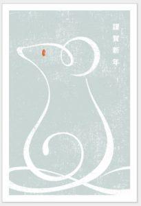 年賀状 2020 無料 テンプレート 和風 おしゃれ イラスト 文字 デザイン 写真 フレーム 素材 ねずみ 子 年 令和2年 鼠 厳選 子供向け 干支 ネズミ 喪中はがき 寒中見舞い 写真フレーム ビジネス 友達 会社 学校 令和2年 年上 年下 カジュアル オフィース