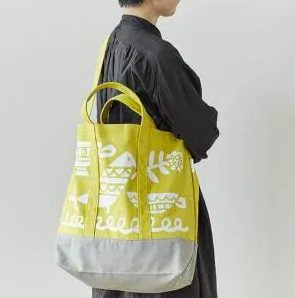 アフタヌーンティー 福袋 2020 ラッキーバッグ 中身 ネタバレ 購入方法 予約