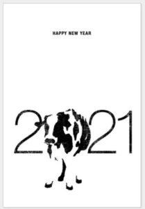 令和3年 喪中はがき 寒中はがき ビジネス 友達 年賀状 2021 無料 テンプレート 和風 おしゃれ イラスト 文字 デザイン 写真 フレーム 素材 牛 丑 うし ウシ 厳選 子供向け 干支