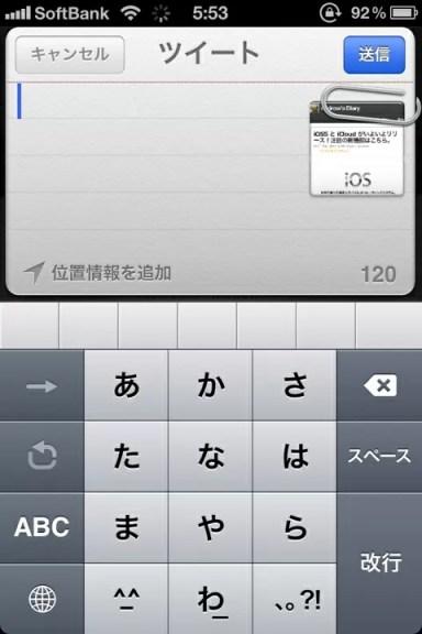 20111013-060221.jpg