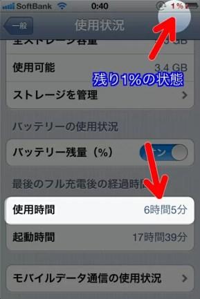 20111113-225624.jpg