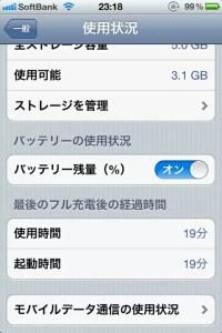 20111115-165107.jpg