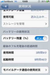 20120309-135827.jpg