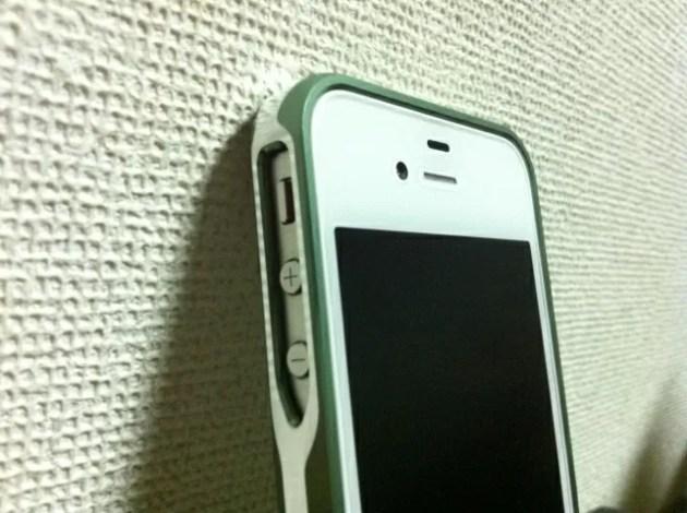 20120520-170415.jpg
