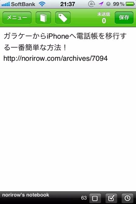 20120526-094605.jpg