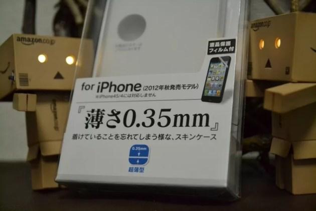 20121007-135815.jpg