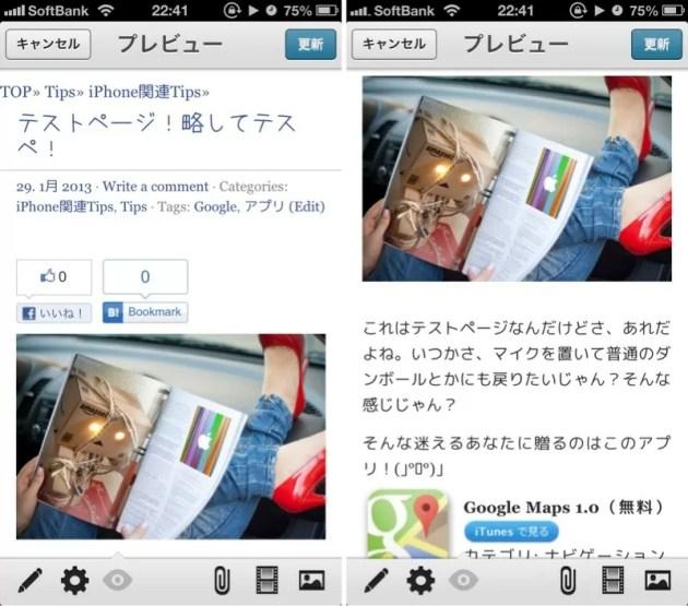 20130130-004906.jpg