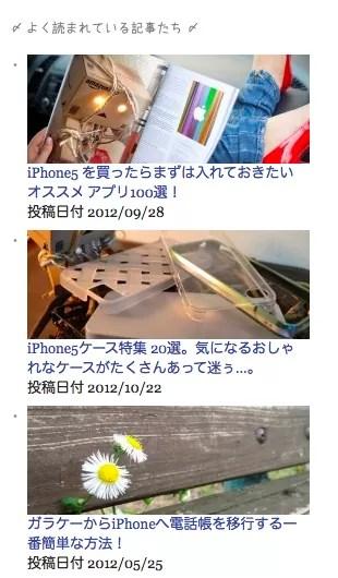 スクリーンショット 2014-01-03 14.03.40