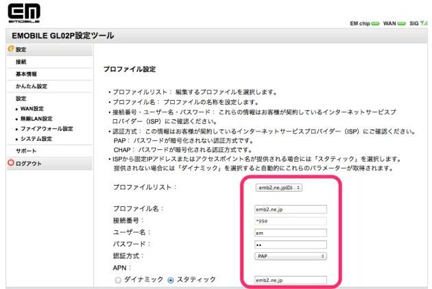 スクリーンショット_2013-05-19_9.42.26