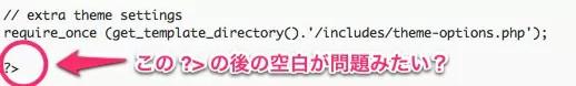 スクリーンショット_2013-01-14_22.59.37