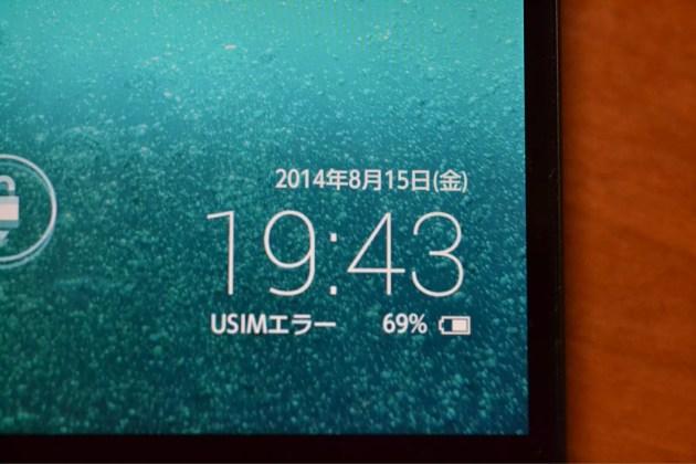 SoftBankのAndroidにiPhoneのSIMは使えない