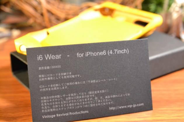 Vintage Revival Productions i6 Wear 箱3