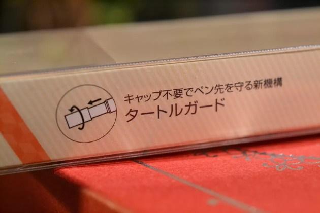 Su-Penの蓋タートルガード
