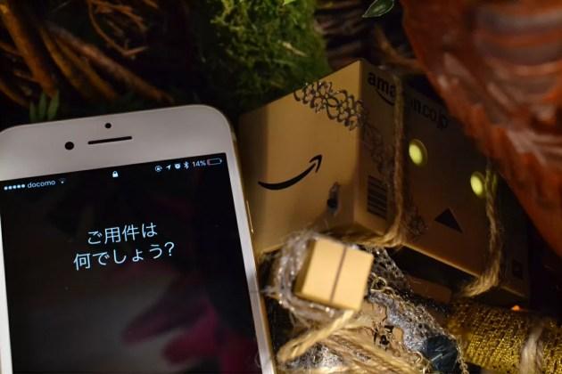 司祭様とiPhone7